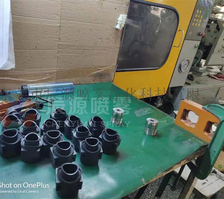 双夹扣快速管接头PP材质分管接头三通接头118837125
