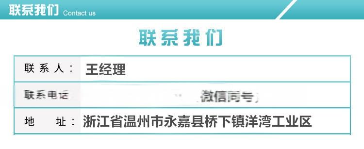 新希望游乐厂家直销淘气堡 室内儿童乐设备设施113647122