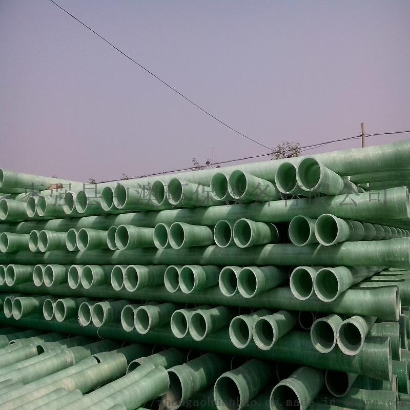 直径100玻璃钢电缆管796345332