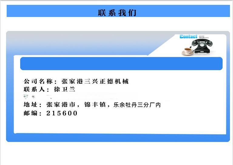 高精度PVC辅料自动配料系统145895855
