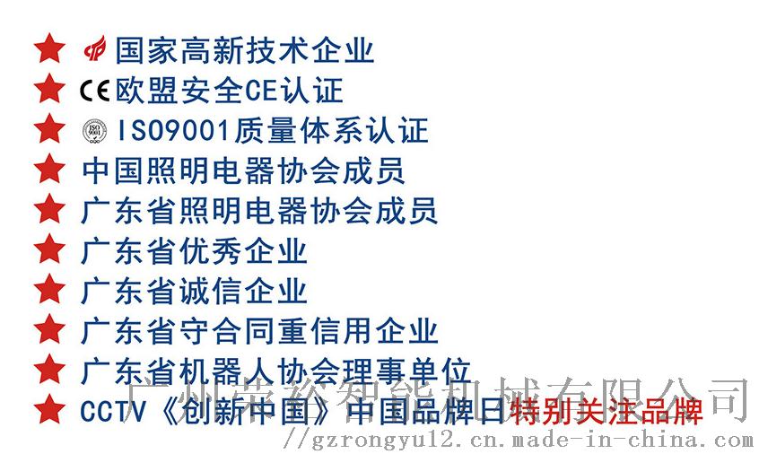 面膜机面膜装盒机 内托说明书广州自动化机械厂家99039825