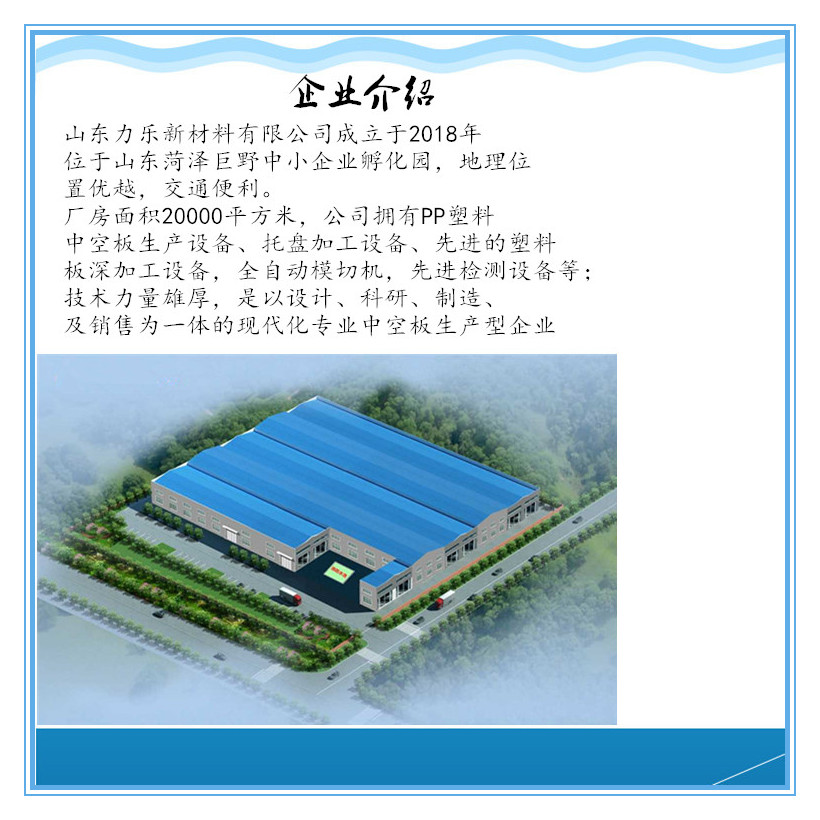 河北中空板 万通板塑料童车垫板生产厂家 量大优惠104305832