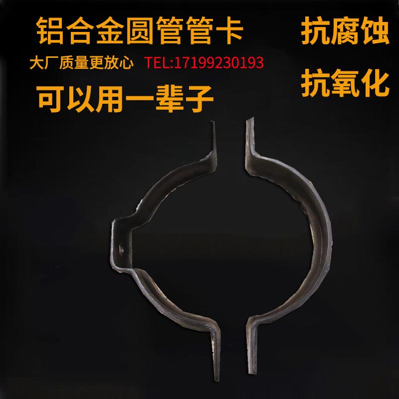 南京别墅铝合金方形落水管上门安装787490402