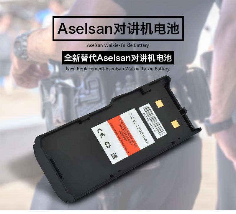 ASL4011_01.jpg