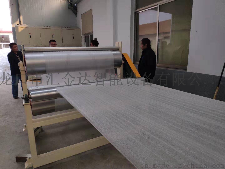 汇欣达厂价供应EPE珍珠棉发泡布生产设备820018302