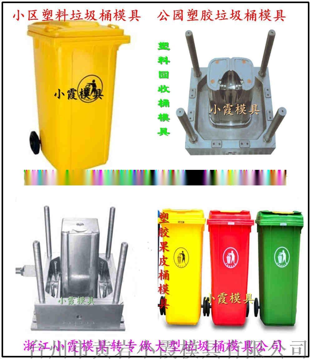 240L塑胶垃圾桶模具  (1).jpg