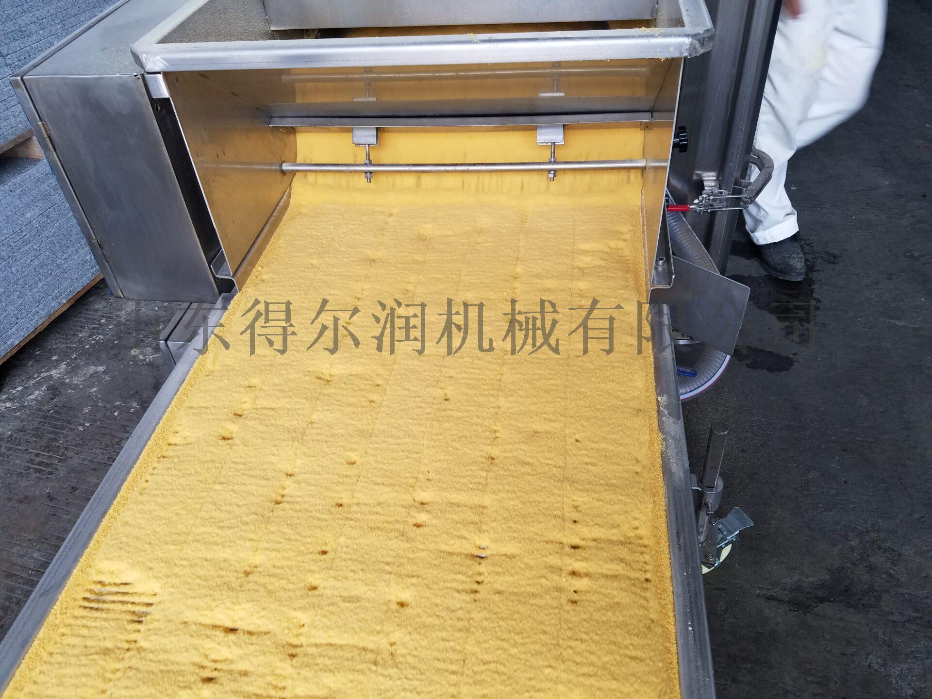 广州 冰激凌裹糠机 冰激凌裹屑机 食品上浆裹糠机70073312