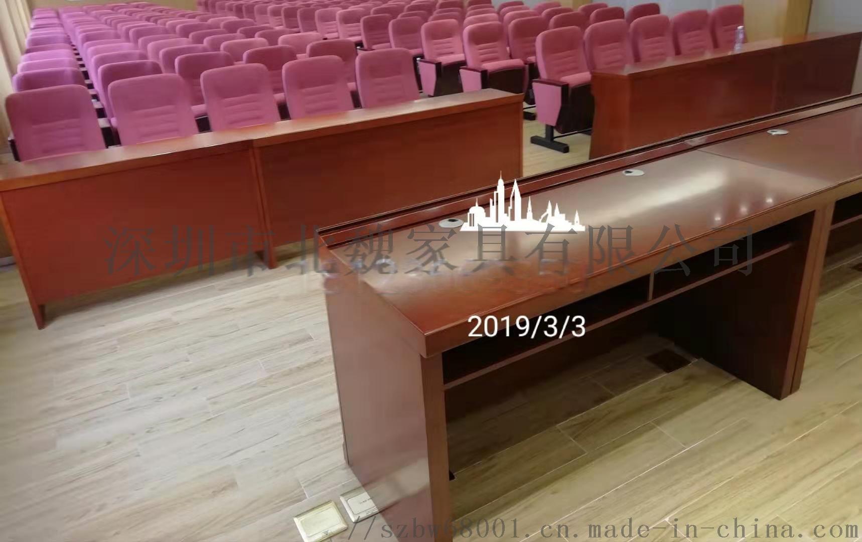 深圳機關學校禮堂椅-政府報告廳椅-報告廳椅子97352925