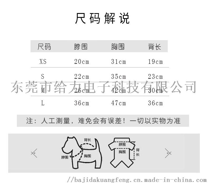 詳情頁_05.jpg