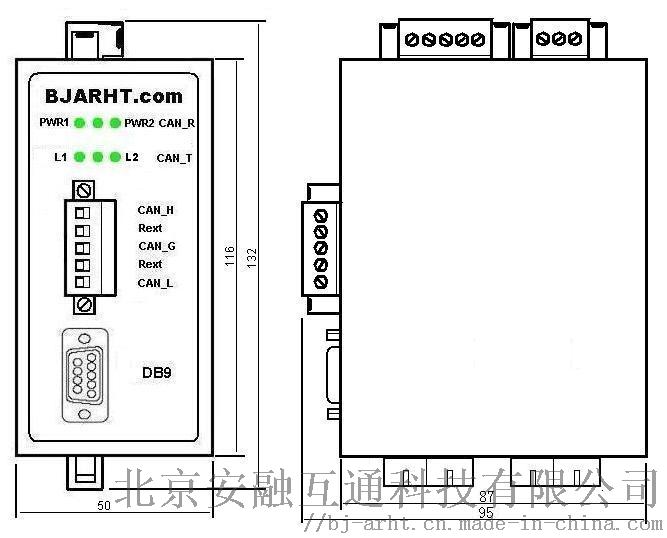 CAN光纤-透明-简易图.JPG