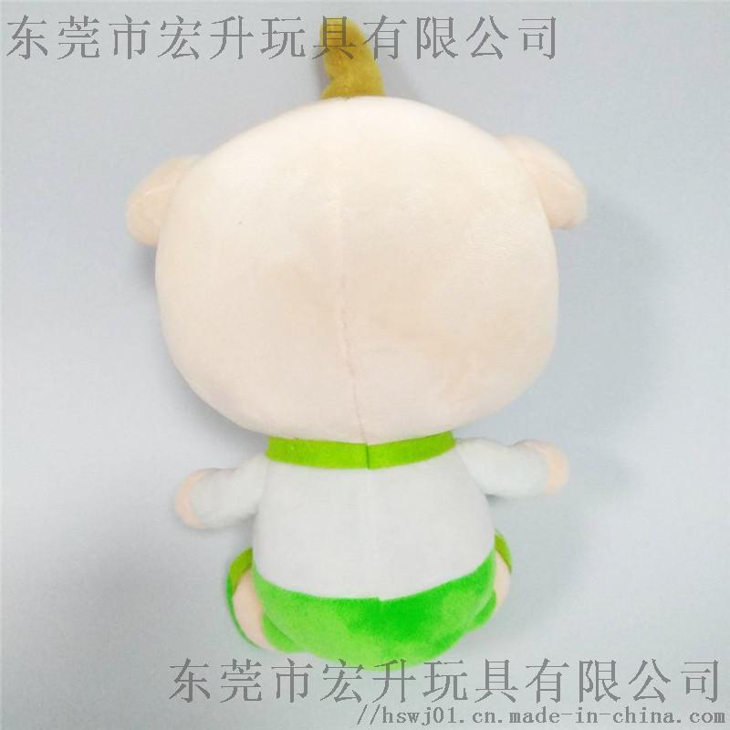 动物猪 (3).jpg
