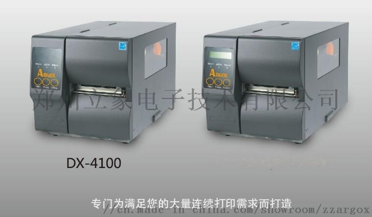 DX4100.jpg