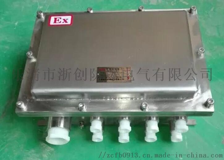隔爆型防爆接线箱/铝合金防爆箱500*400809112095