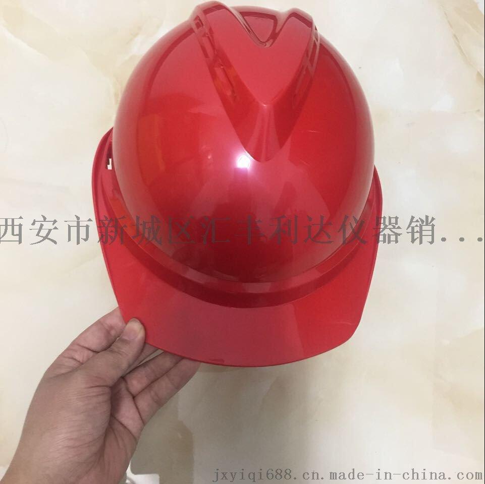 西安哪余有賣安安全帽13659259282771519775