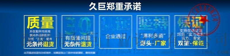 久巨點膠機配件 小型針頭控制閥 微量出膠90352565