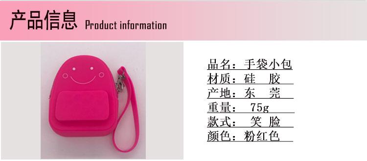 粉色包包详情-粉色_02.jpg