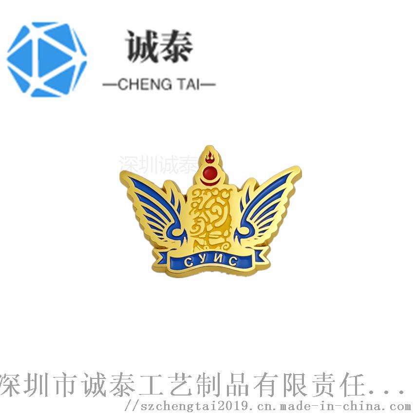 銀色手機創意徽章opp徽章製作鋅合金胸章生產131373505