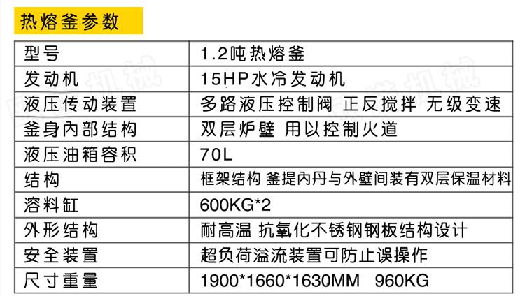 道路热熔划线机 热熔道路划线机 自驾式热熔划线机110125822