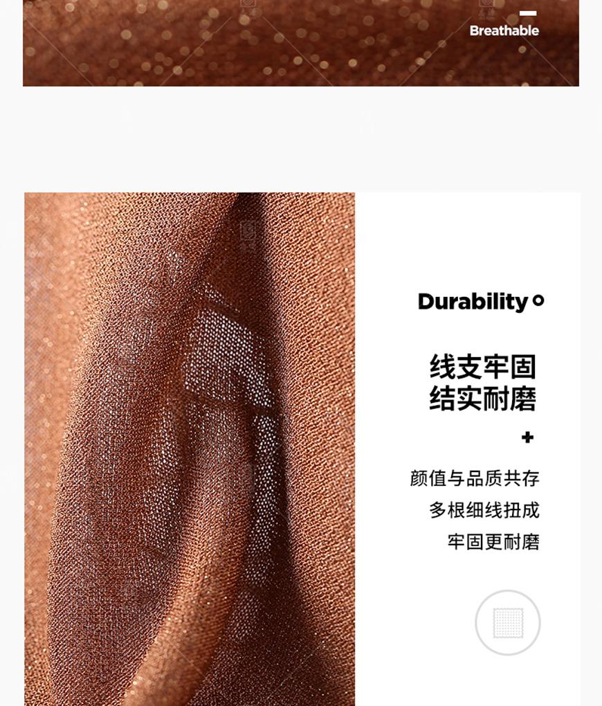 YX型-金银线详情_04.jpg