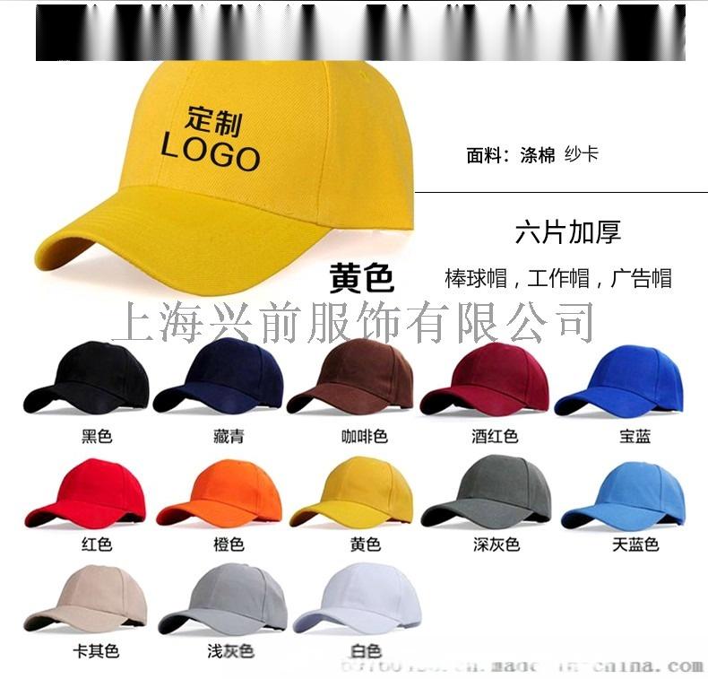 帽子圖片004.jpg