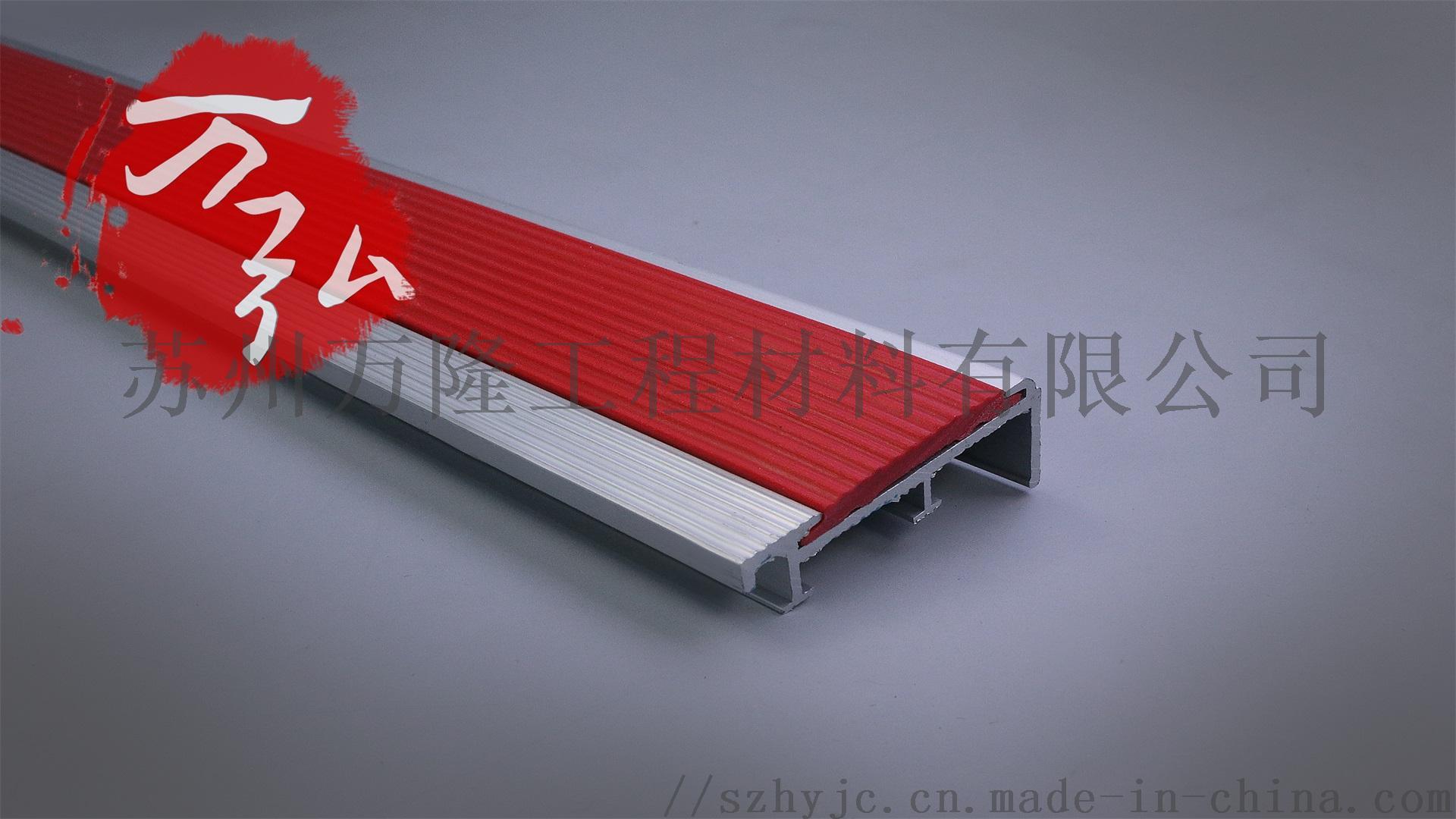 金属防滑条,铝合金防滑条价格133912095