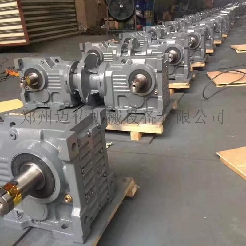 RSKF四大系列硬齿面斜齿轮减速机 (2).jpg