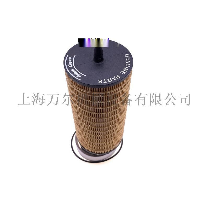 1622314200 內置油濾芯過濾器2.JPG