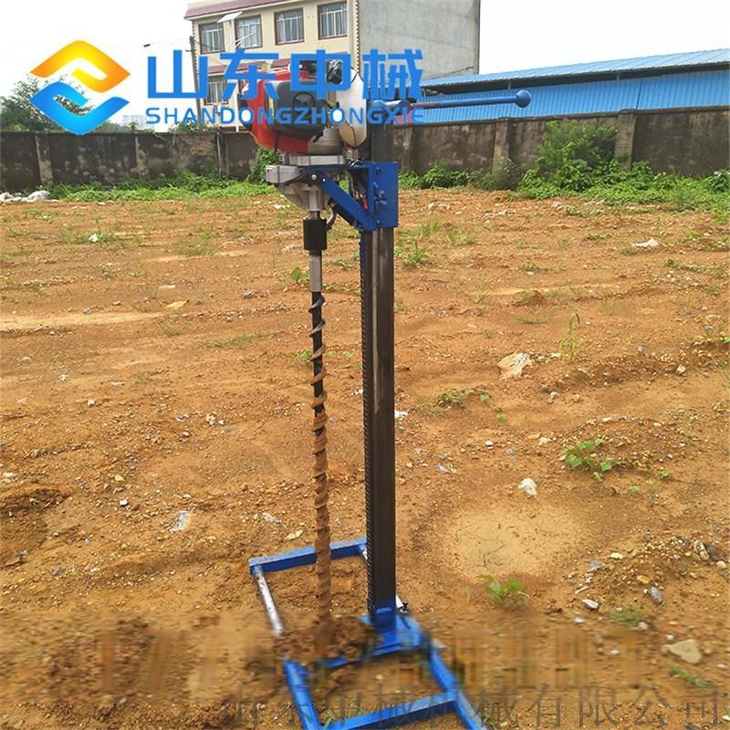 厂家直销 小型山地勘探取样背包钻机 轻便型背包钻机115356622