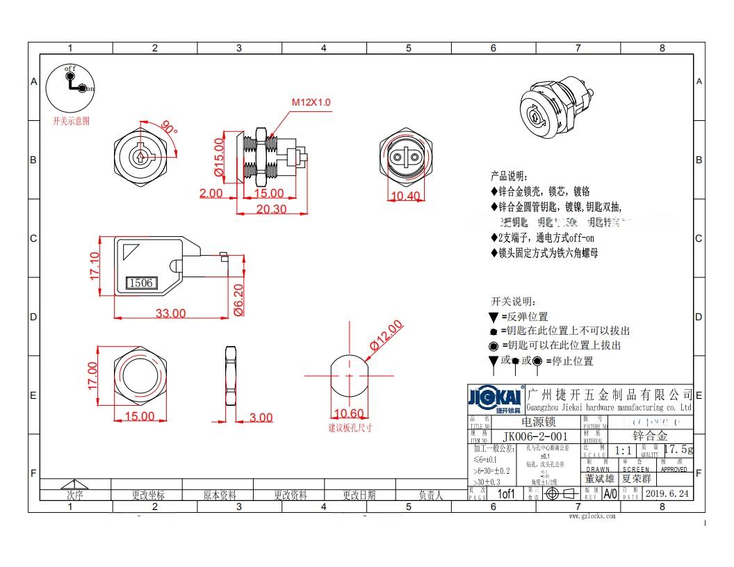 JK006-02-001-Model_00.png