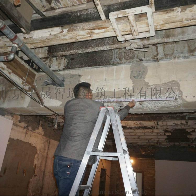 承重梁老化脱落修复,混凝土结构加固修补砂浆865010345