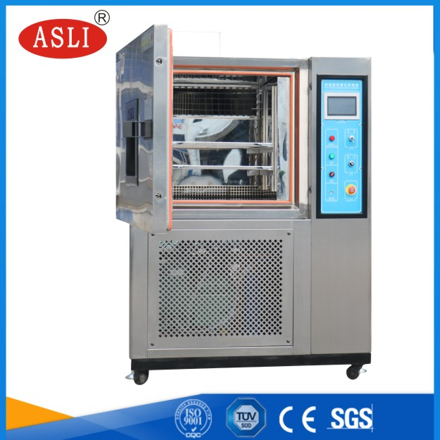 广州移动式快速温变试验箱供应897237295