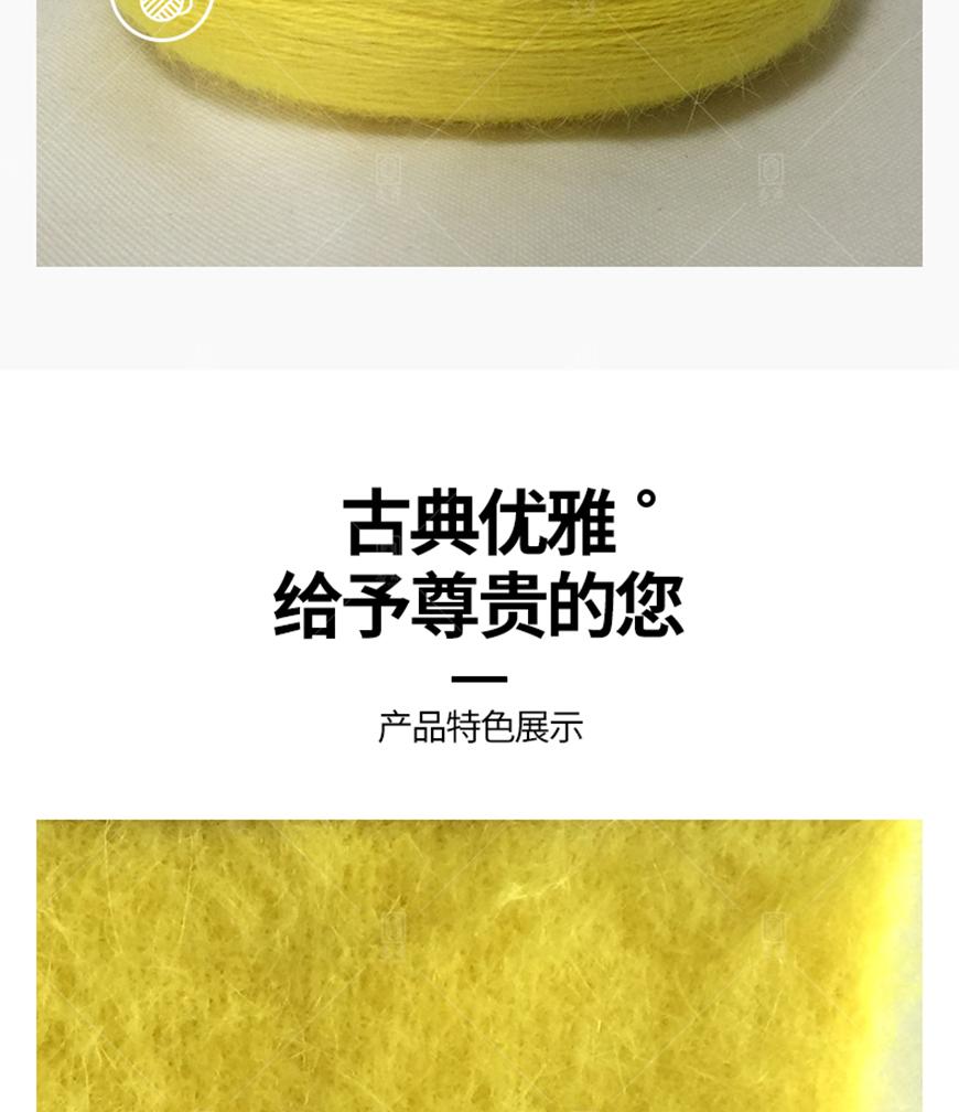 长毛水貂绒-65%_08.jpg