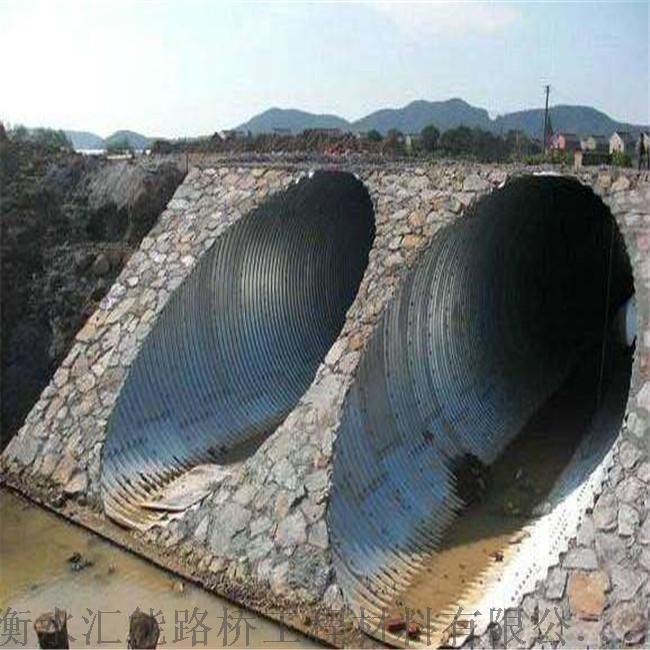 涵洞钢波纹管、超大直径波纹涵管厂家定做110787025
