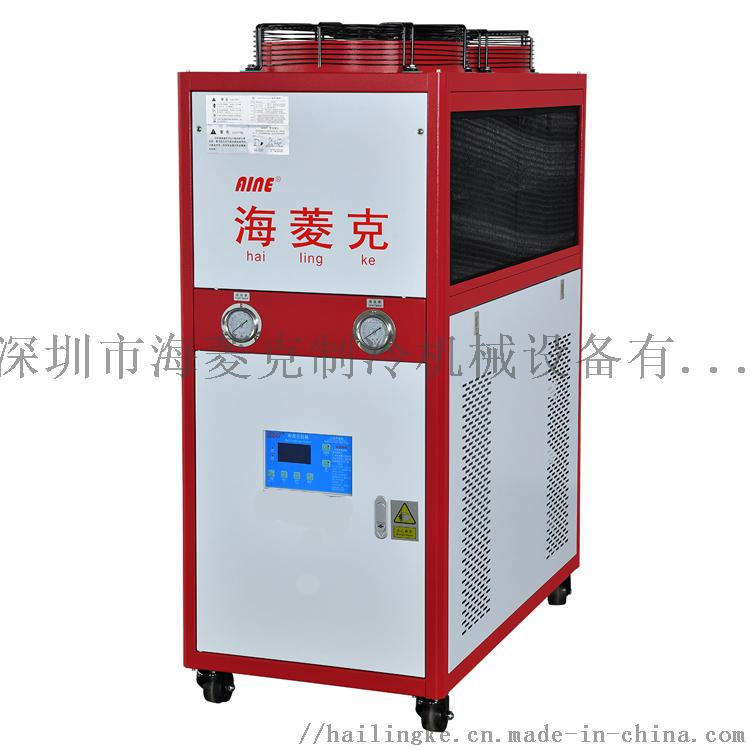 冷水机  海菱克,可特殊订做冷水机厂家 修改851029125