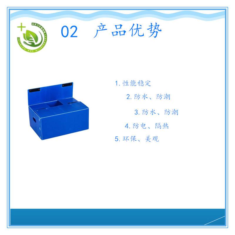 京東快遞塑料包裝箱 週轉箱廠家 規格可定製129979035