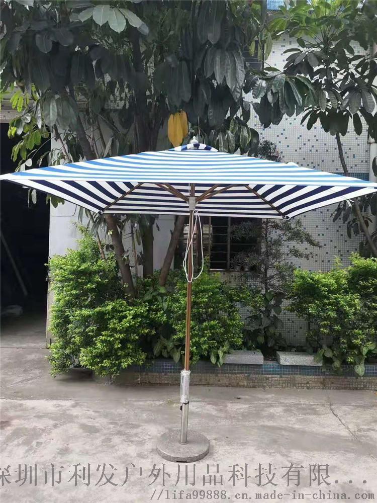 室外咖啡店桌椅餐厅遮阳伞露天阳台庭院伞休闲中柱伞116643875