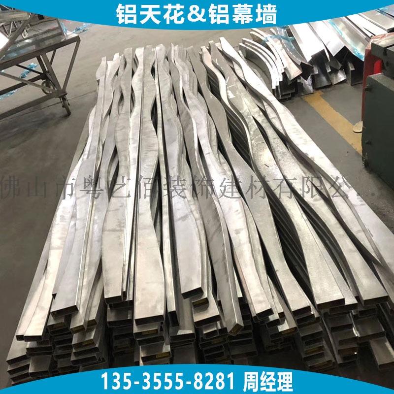 铝单板-波浪弧形铝方通 (6).jpg