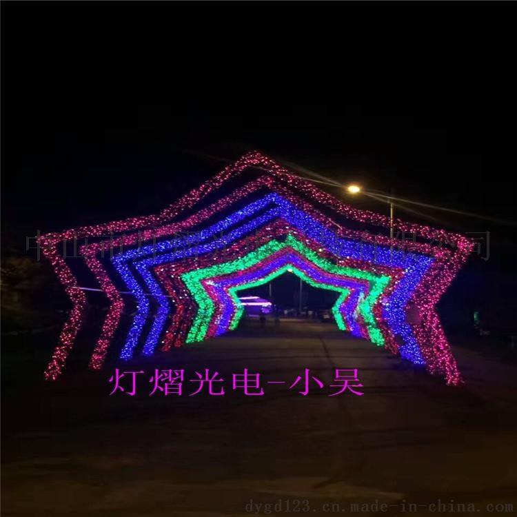 街道造型燈 led過街燈 春節裝飾燈 燈杆圖案燈770131445