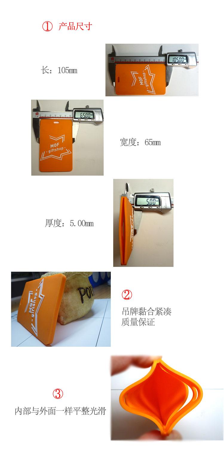 橙色工作牌吊牌详情_06.jpg