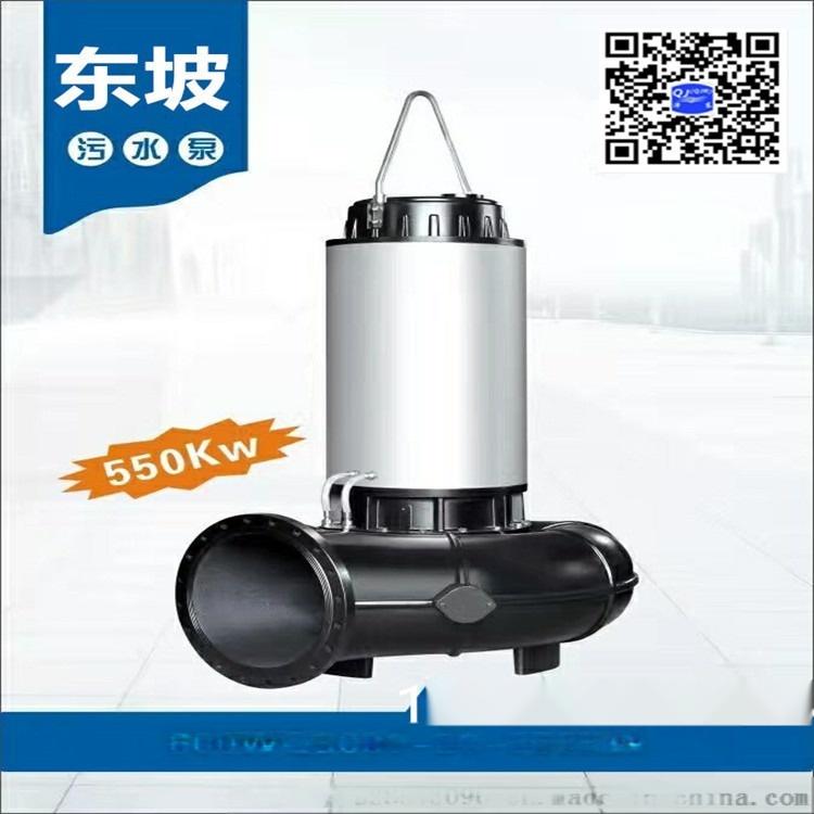 大口径污水泵 离心式污水泵772484622