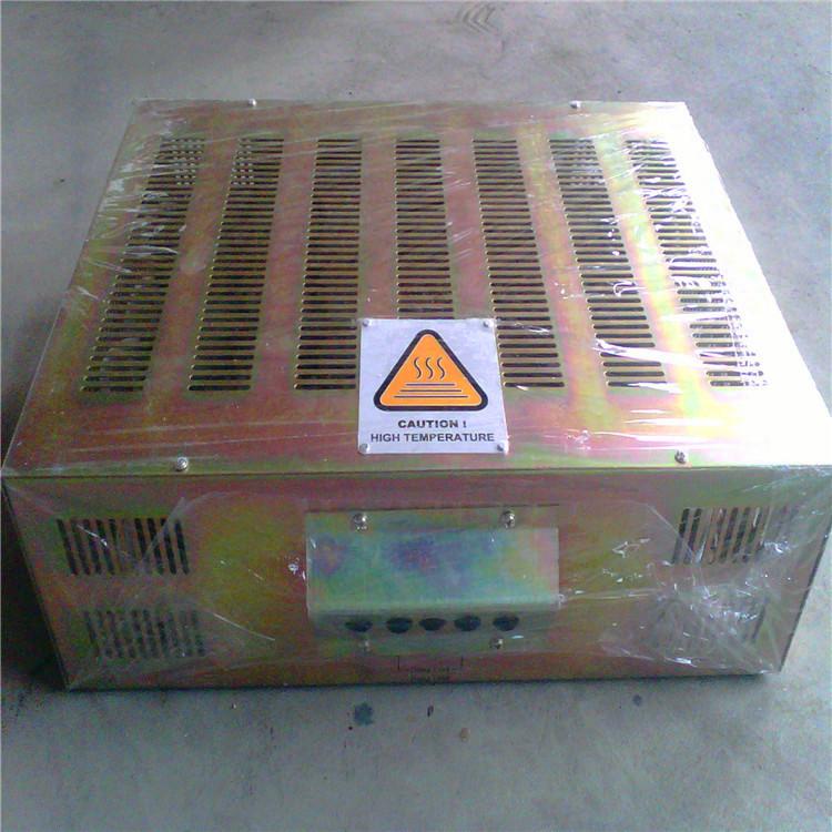 廠家直銷 太陽能發電組 單晶的A片光伏板 太陽能電池板27980052