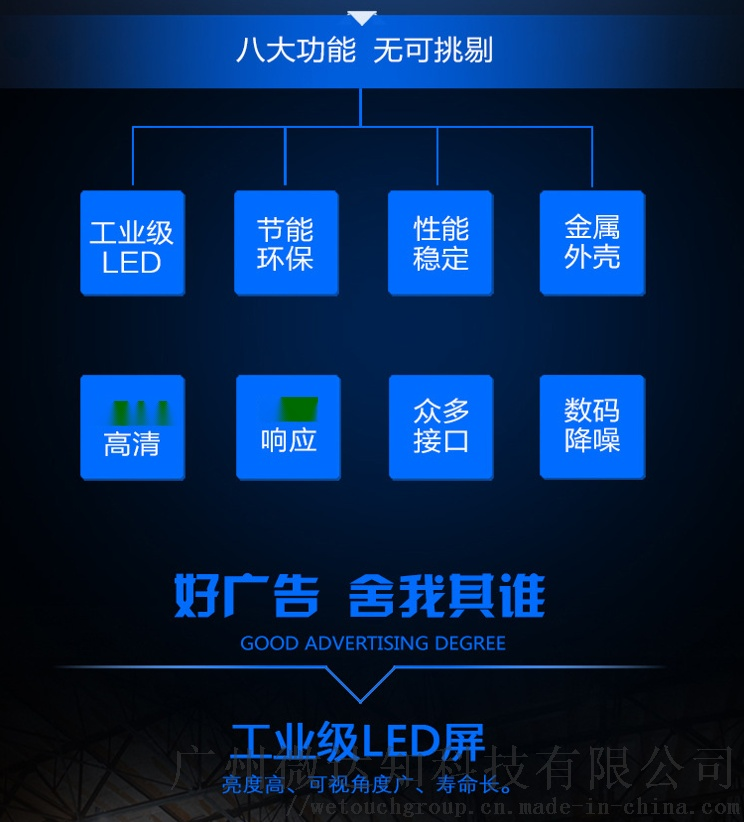 18.5寸監視器 安防電視屏 電視背景牆794746215