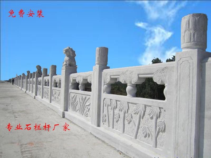 石材护栏.jpg