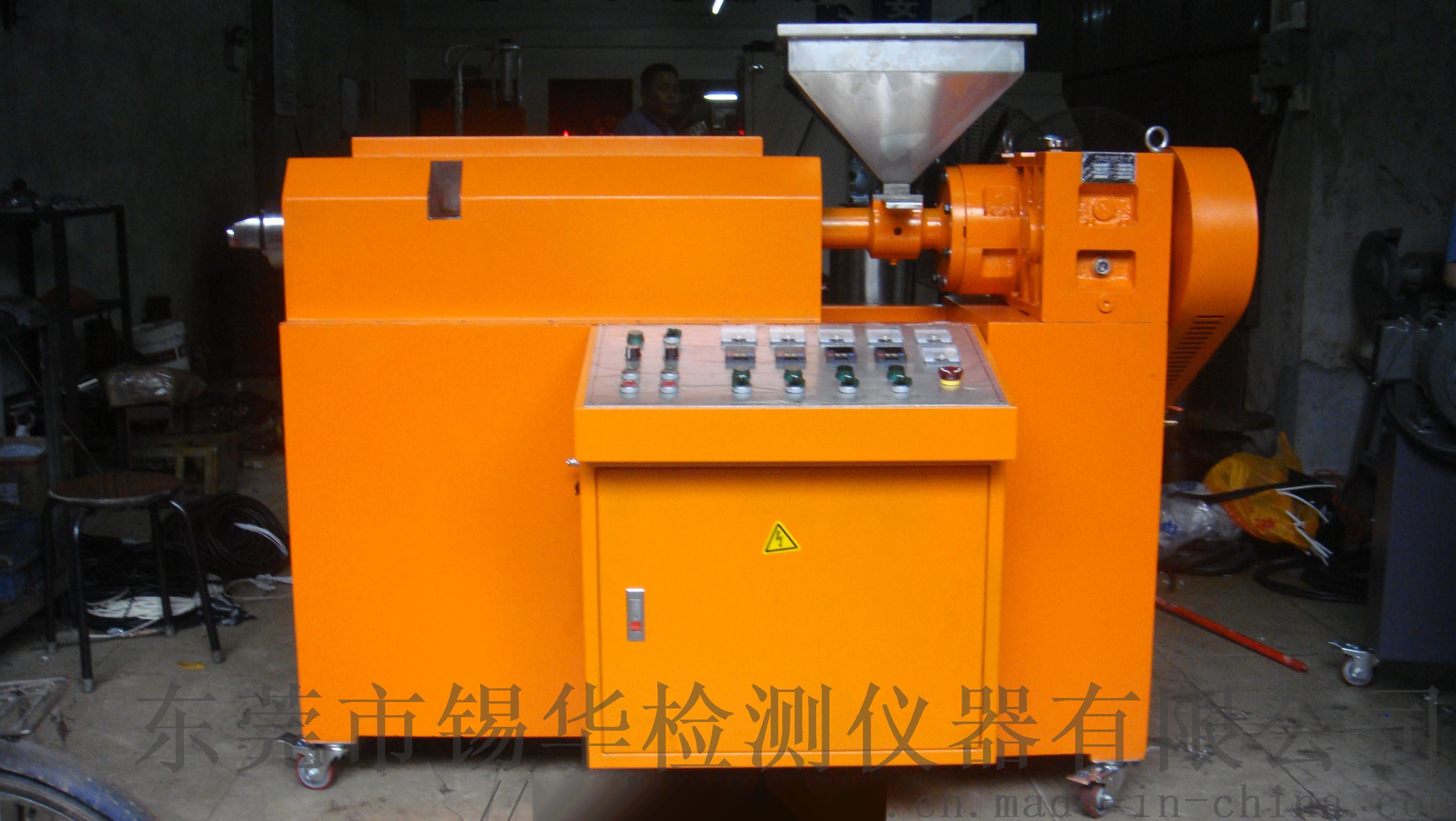 东莞供应试验型单螺杆挤出机价格实惠80894035
