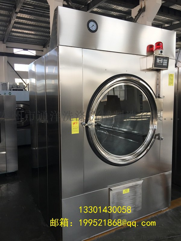 乳膠手套烘乾機蒸汽型61471915