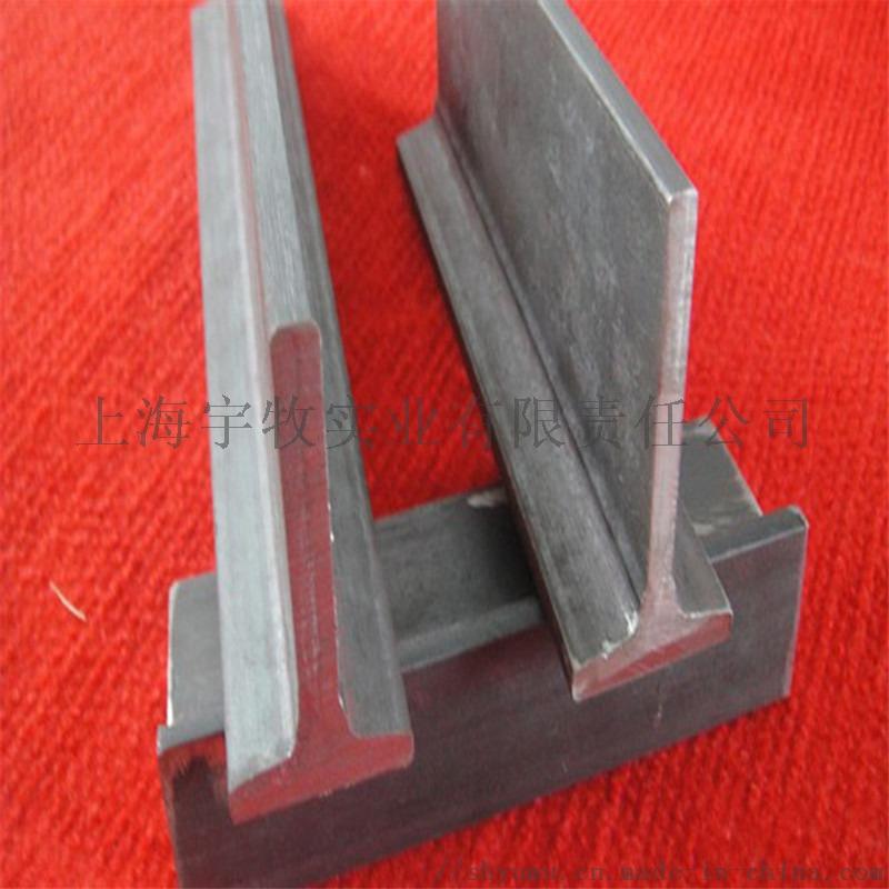 電梯T型鋼冷拉小規格6.jpg