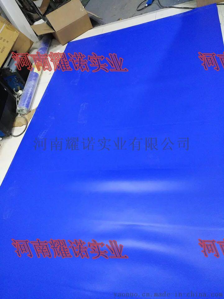 ROSCO演播室藍箱專用摳像地膠769628515