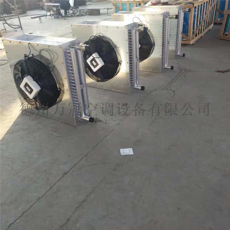 銅管加熱器暖風機 (14).jpg