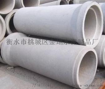 50-2米承插口管.jpg