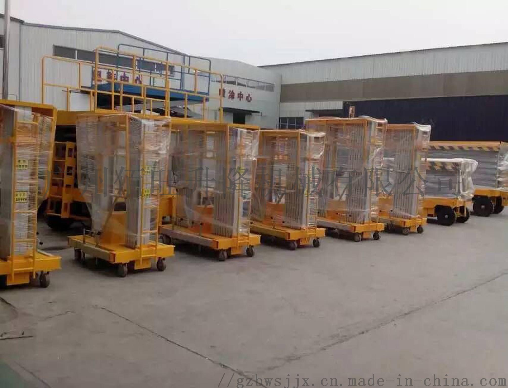 鋁合金升降機廠供SJL潮州梅州汕頭鋁合金升降機平臺91868245